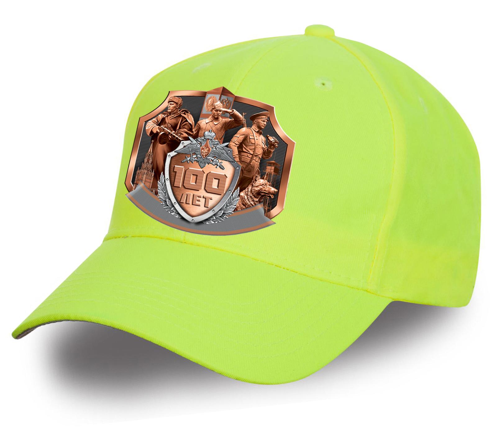 Купить крутую мужскую кепку к Юбилею Пограничных войск