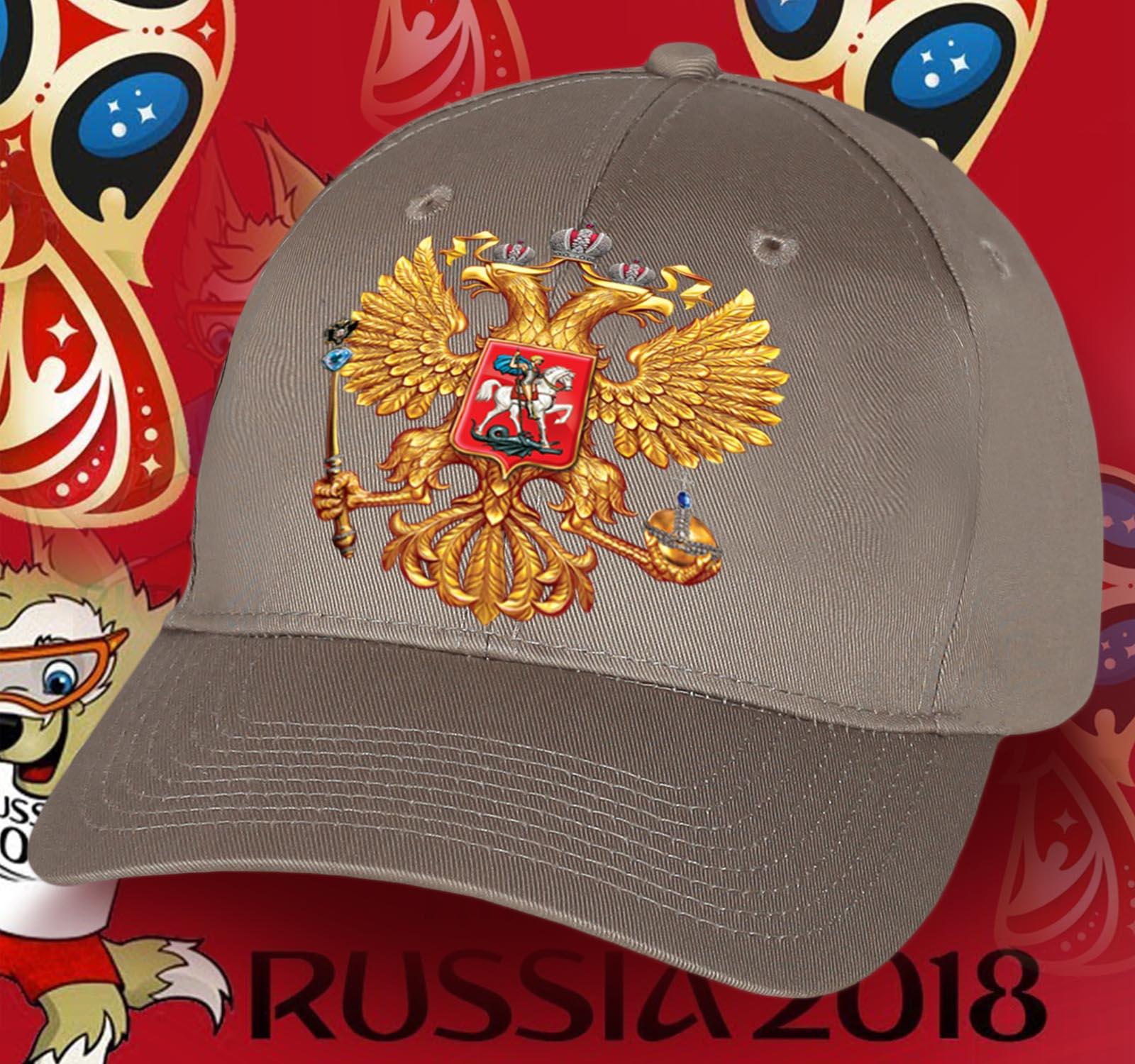 Где купить бейсболку фаната России? В Военпро выбор такой – что закачаешься!