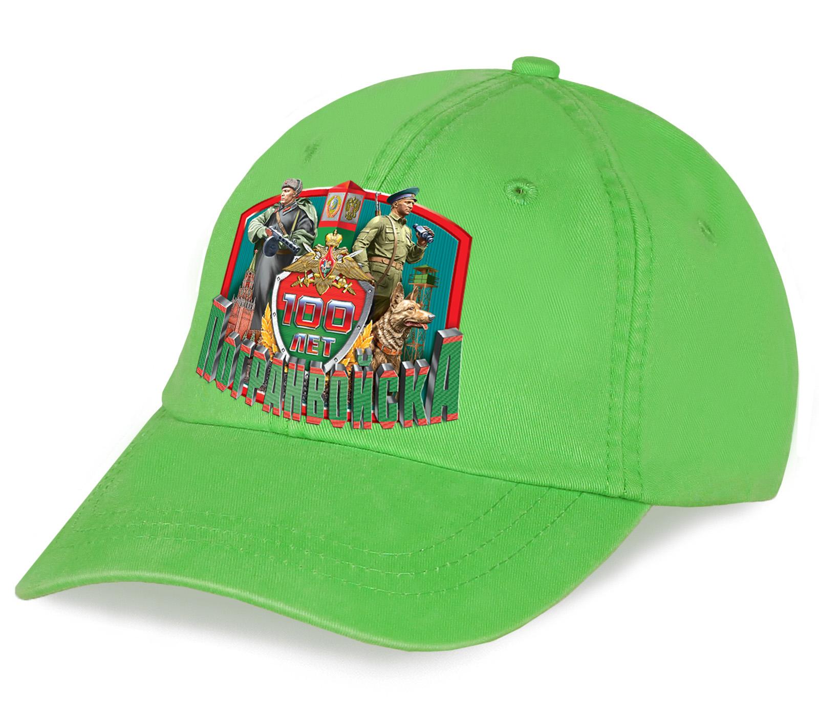 Купить подарок на Юбилей Погранвойск – зеленая бейсболка с принтом