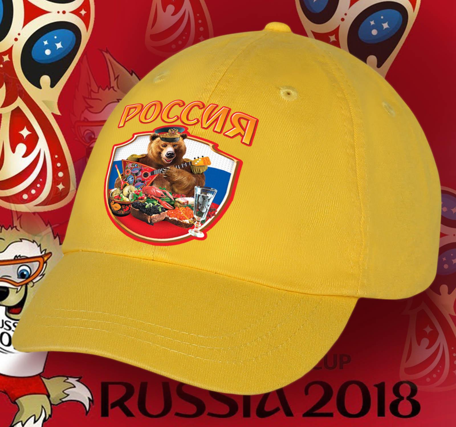 Купить прикольную бейсболку с русским медведем