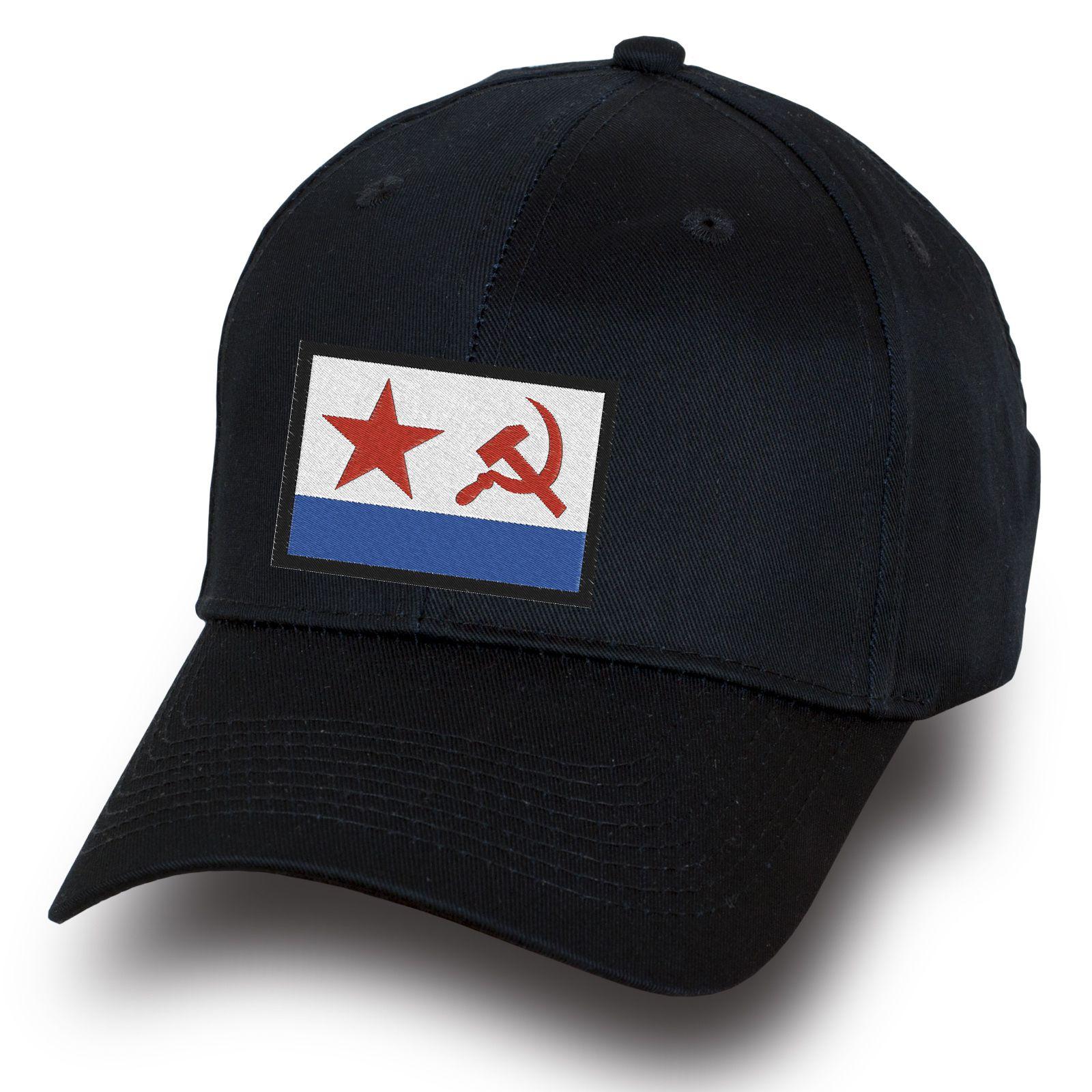 Бейсболка моряка СССР