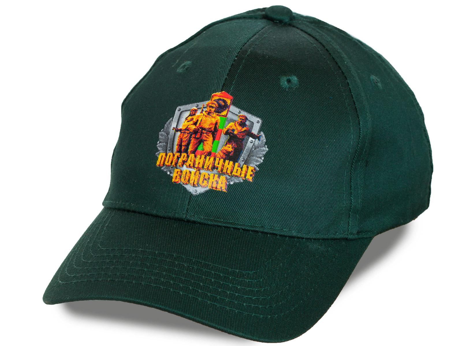 """Бейсболка зелёная """"Пограничные войска"""" - купить в подарок недорого"""