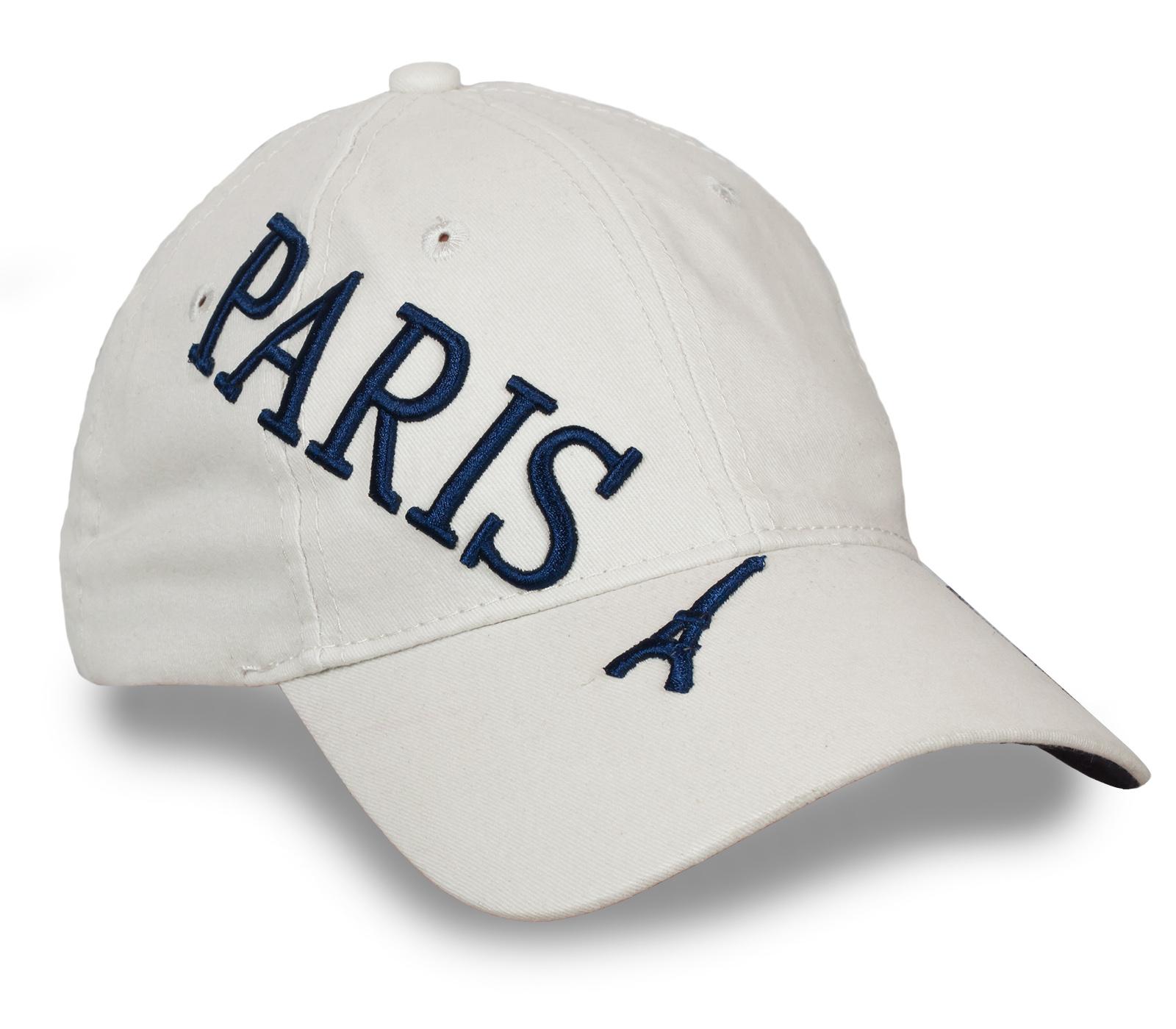 Мужские и женские бейсболки PARIS белого цвета – покупай на лето!