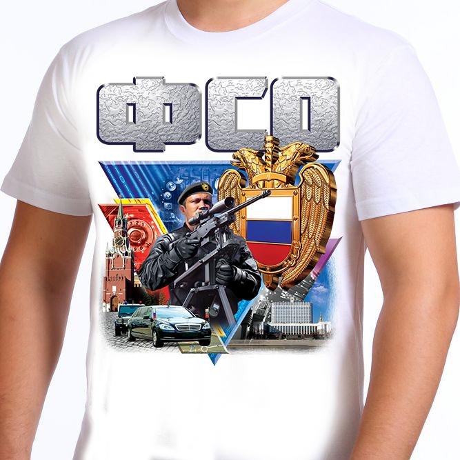 Белая футболка ФСО