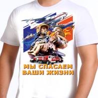 "Футболка ""МЧС России"""