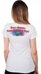 """Белая футболка с авторским принтом """"Офицерская жена"""" недорого"""