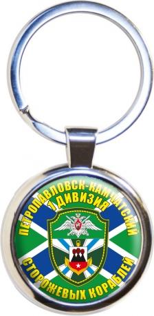 "Белок ""1-я дивизия ПСКР"""
