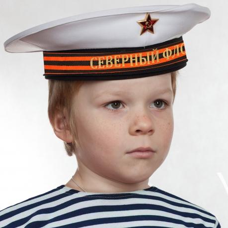 """Бескозырка """"Северный флот"""" белая с георгиевской лентой"""