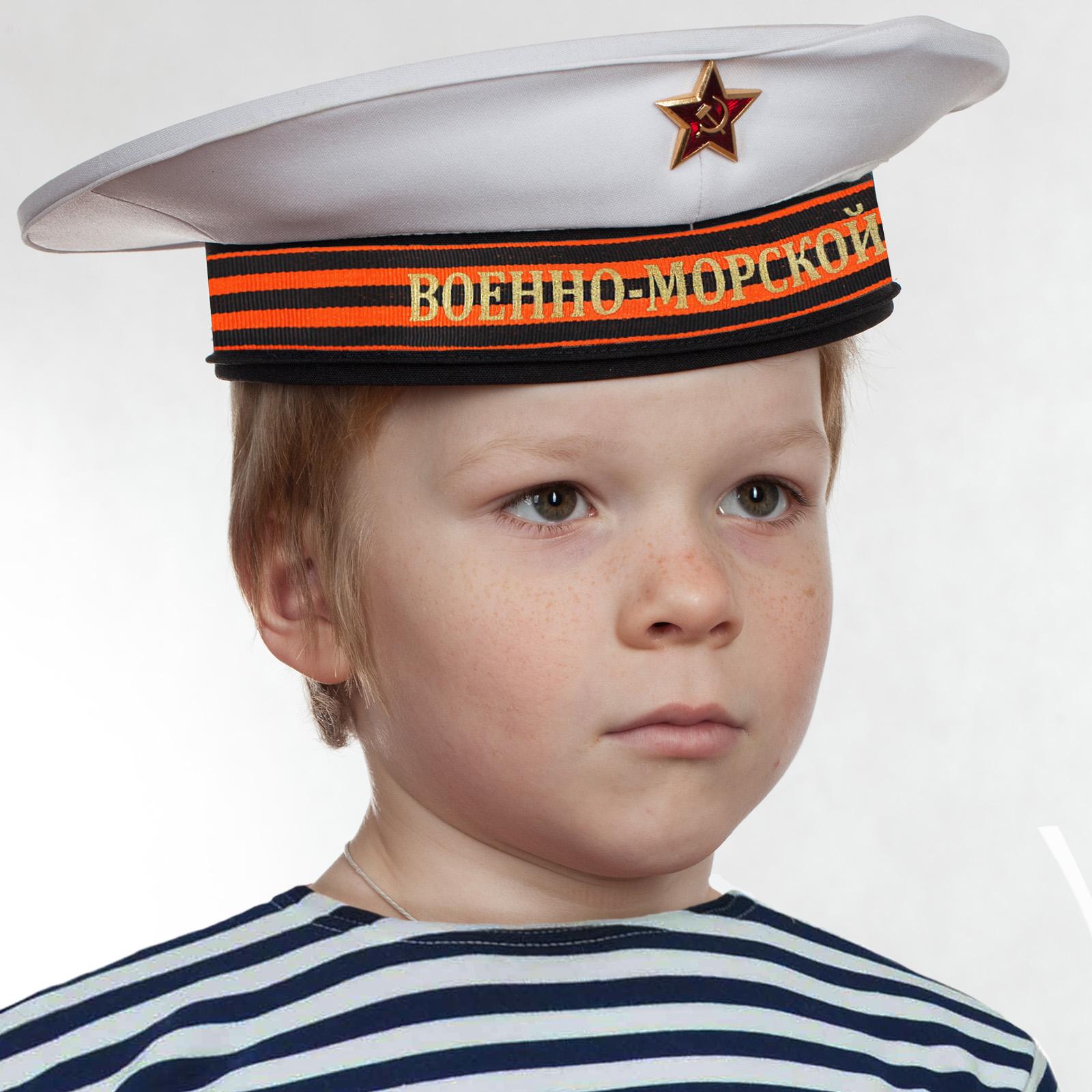 """Бескозырка """"Военно-морской флот"""" белая с георгиевской ленточкой"""