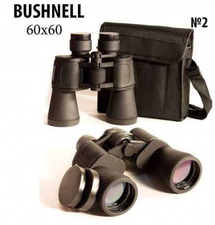 Бинокль Bushnell 60x60