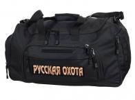 Большая дорожная сумка 08032B Black Русская Охота