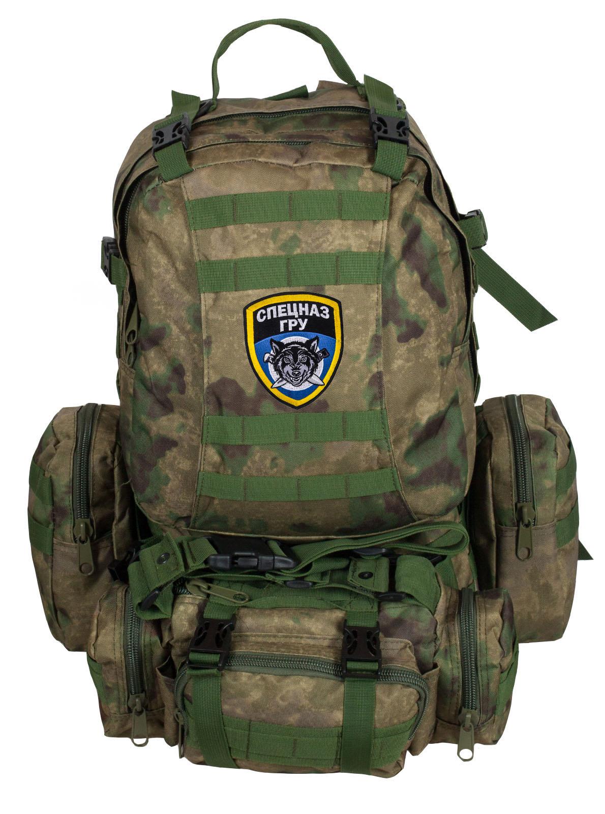 Купить большой камуфляжный рюкзак Спецназа ГРУ