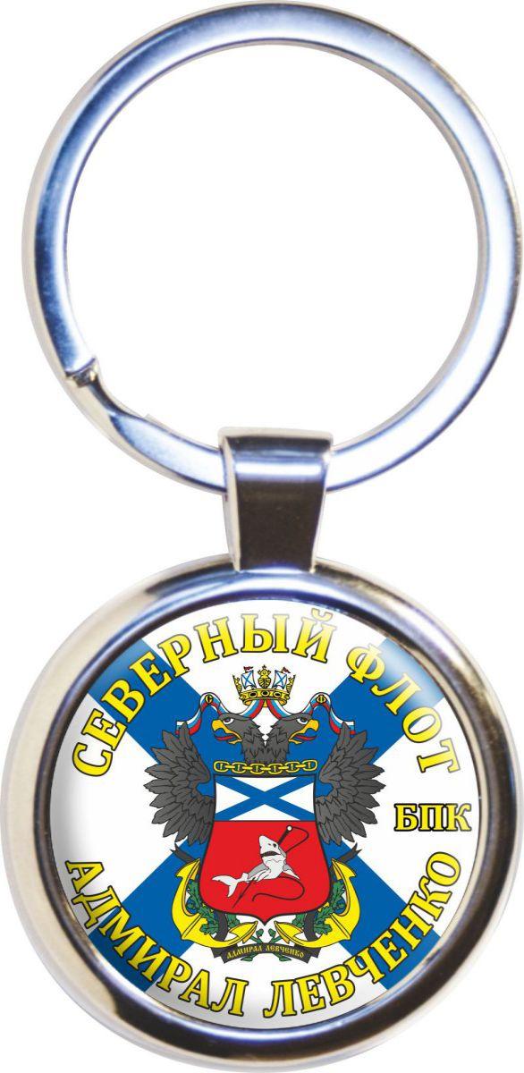 Брелок БПК «Адмирал Левченко»