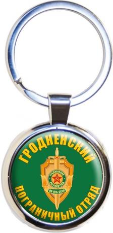 """Брелок """"Гродненский ПОГО"""""""