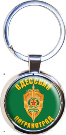 """Брелок """"Одесский ПОГО"""""""