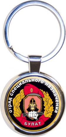 Брелок Спецназ ВВ Булат