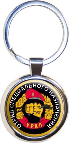 Брелок Спецназ ВВ Урал