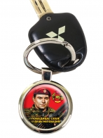 Брелок Спецназа ВВ «Краповый берет»
