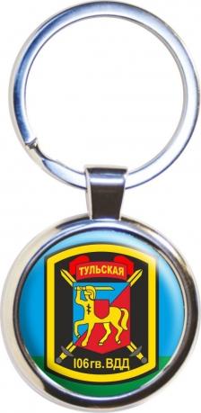Брелок «Тульская 106 гв. ВДД ВДВ»