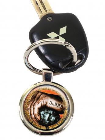 Брелок ВДВ «Лимонка» с эмблемой воздушно-десантных войск