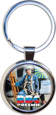 Брелок ВВС «Лётчик»
