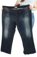Брендовые джинсы от Sheego® (Германия). Все большие размеры для харизматичных дам!