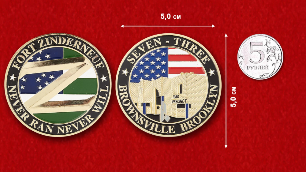 "Brooklyn's 73rd Precinct ""Fort Zinderneuf"" Challenge Coin - linear size"