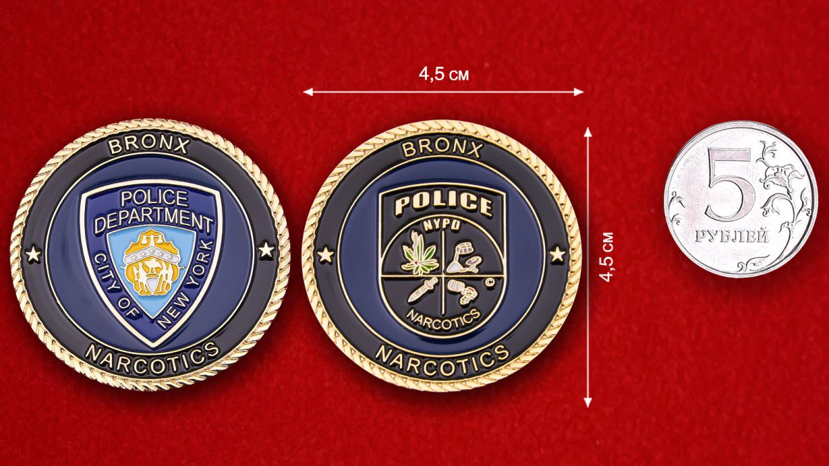 Bureau of Narcotics Bronx New York City Police Department Challenge Coin - comparative size