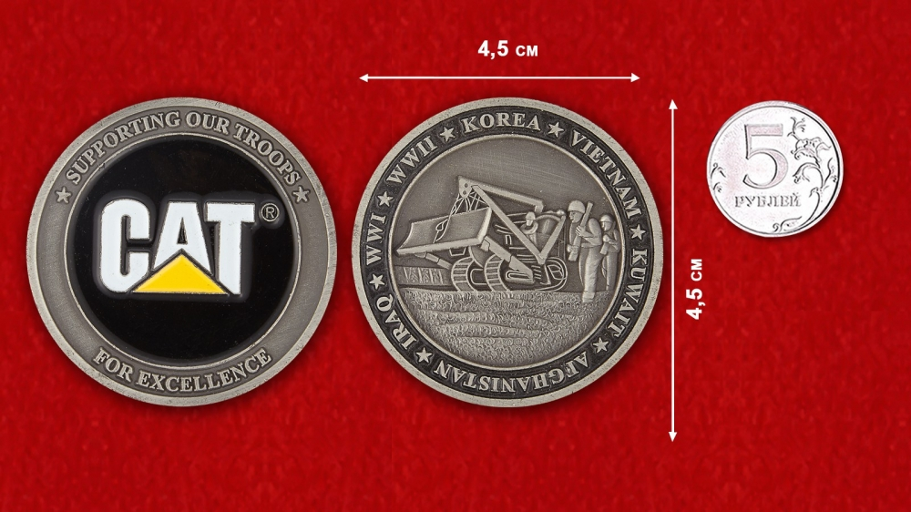 "Caterpillar's ""Supporting Our Troops"" Challenge Coin of Excellence - linear size"