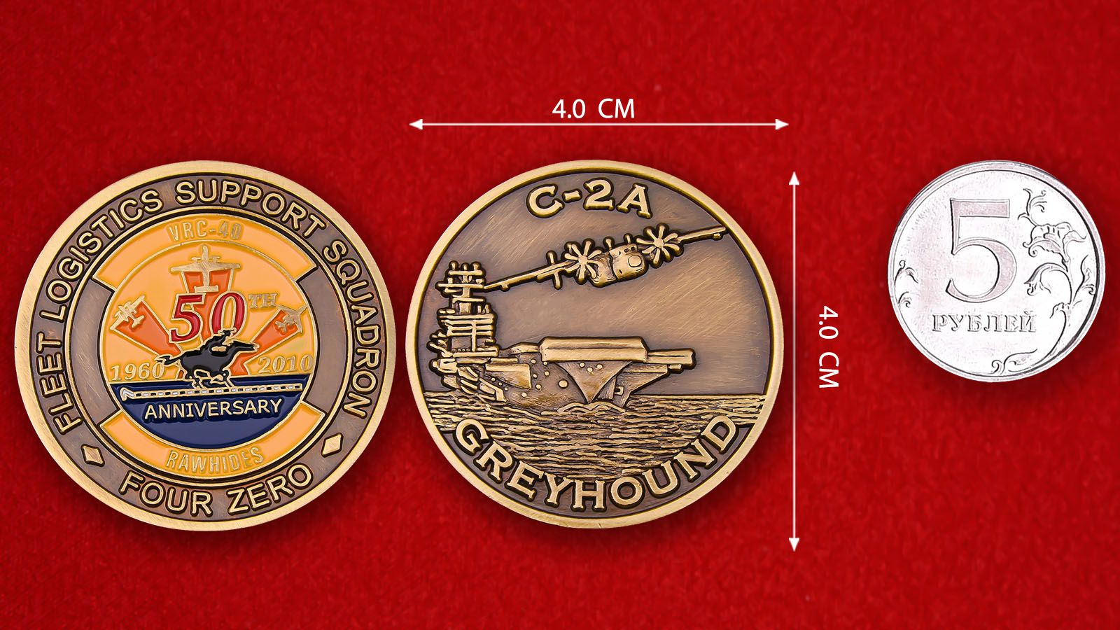 "Challenge Coin ""Deck aircraft Grumman C-2 Greyhound"" - comparative size"