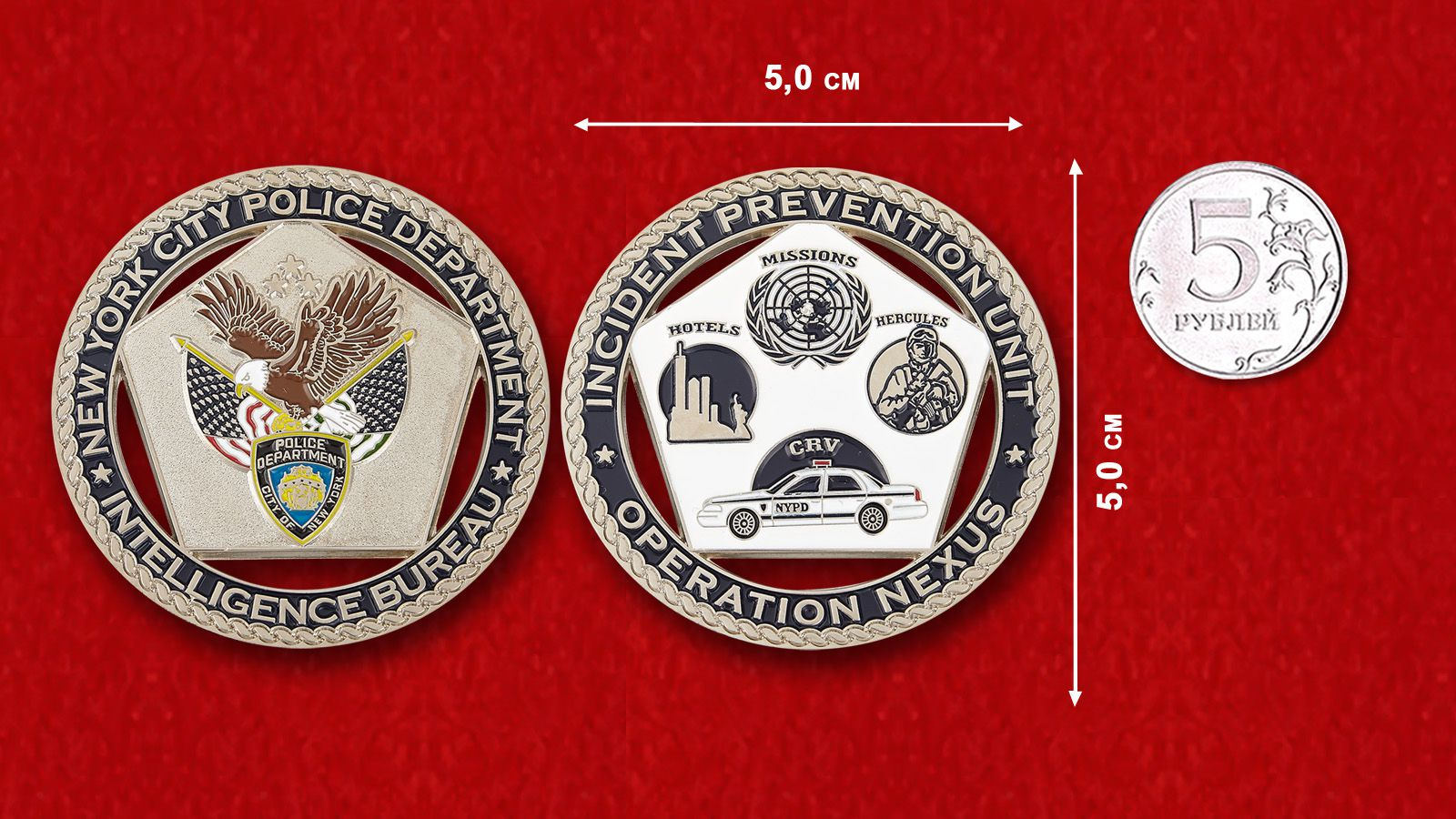 Challenge coin Intelligence Bureau police in New York City - comparative size