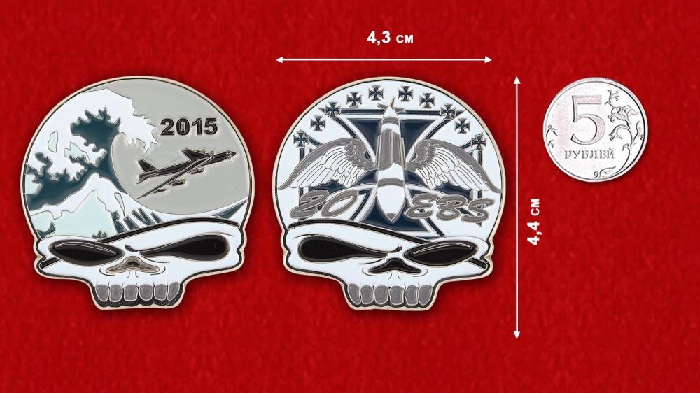 Челлендж коин 20-й экадрильи бомбардировщиков Командования глобальных ударных сил ВВС США - линейные размеры
