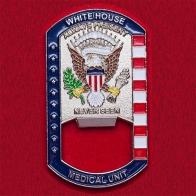 Челлендж коин медицинской части военного бюро при Белом доме, США