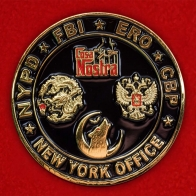 Челлендж коин Объединенной оперативной группы силовых структур по борьбе с организованной преступностью в Нью-Йорке