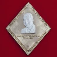 Челлендж коин памяти Марина Лютера Кинга