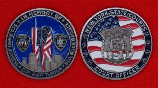 Челлендж коин памяти погибших приставов суда штата Нью-Йорк