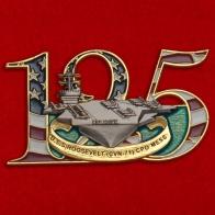 Челлендж коин старшин авианосца USS Theodore Roosevelt (CVN-71) ВМС США