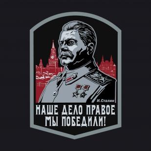 """Черная футболка И.Сталин """"Наше дело правое мы победили!"""""""