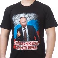 Черная футболка с Путиным