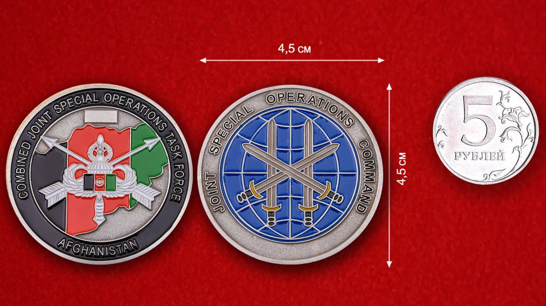 Combined Joint Special Operations Task Force Afghanistan Challenge Coin - comparative size
