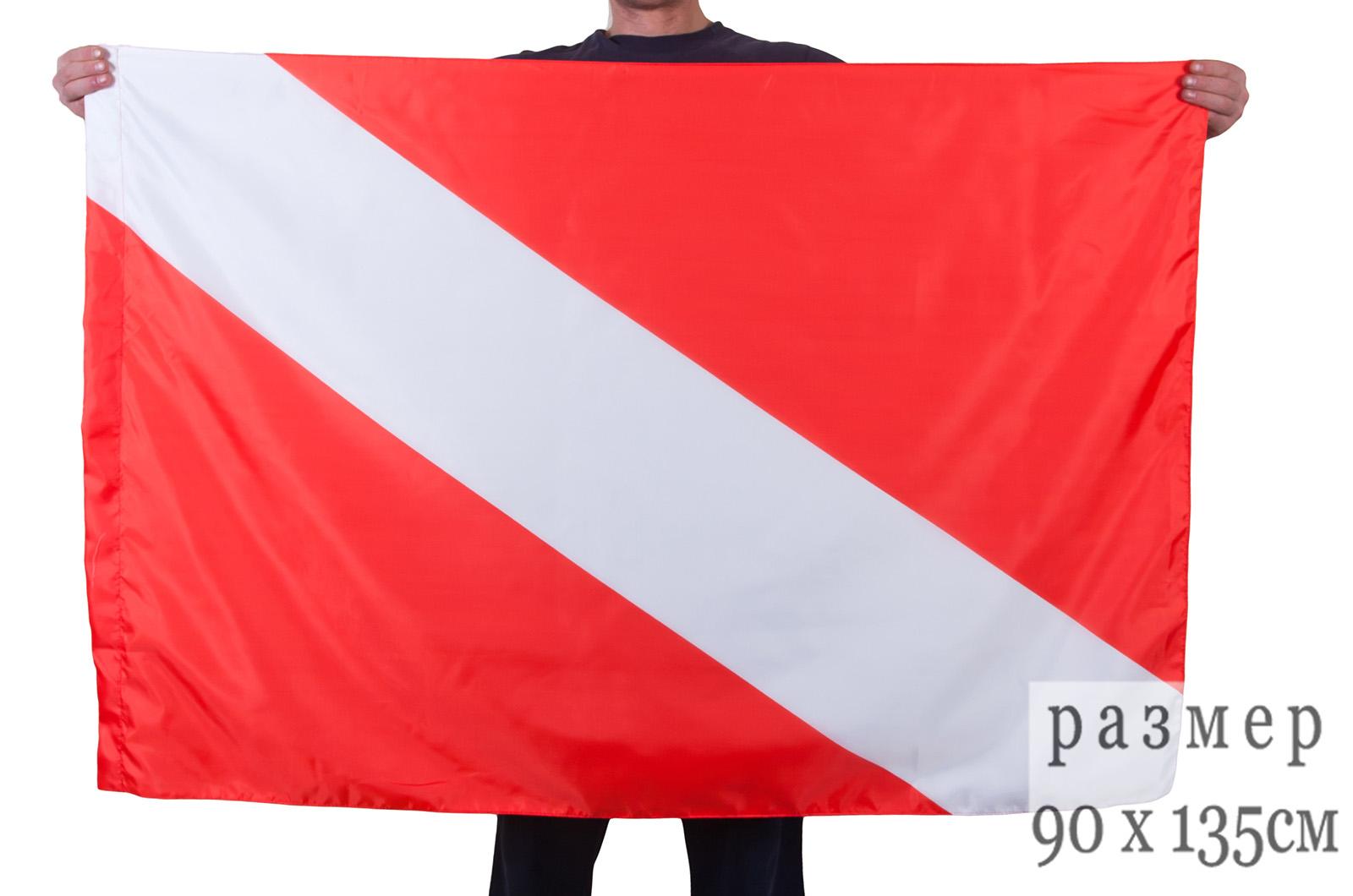 Дайверский флаг