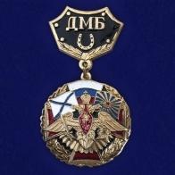 Дембельская медаль с флагами