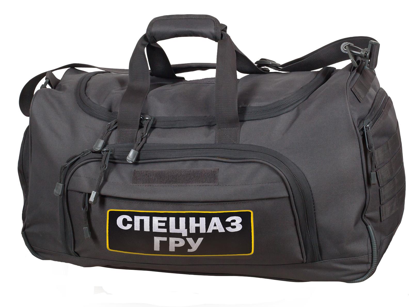 Купить мужскую дорожную сумку Спецназа ГРУ