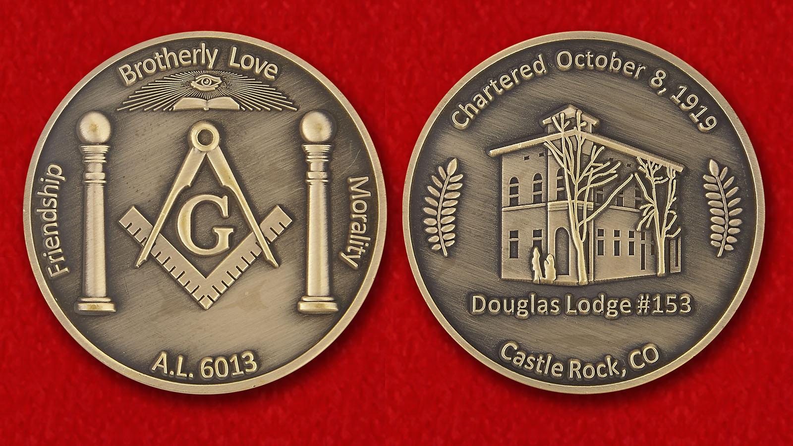 Douglas Lorge # 153 Castle Rock, Colorado Challenge Coin - obverse and reverse