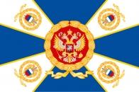 Знамя ФСО