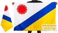 Флаг Элисты