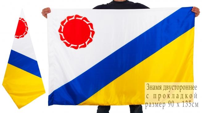 Двухсторонний флаг Элисты