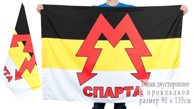 """Двухсторонний флаг """"Спарта"""""""