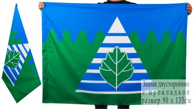 Двухсторонний флаг Троицка