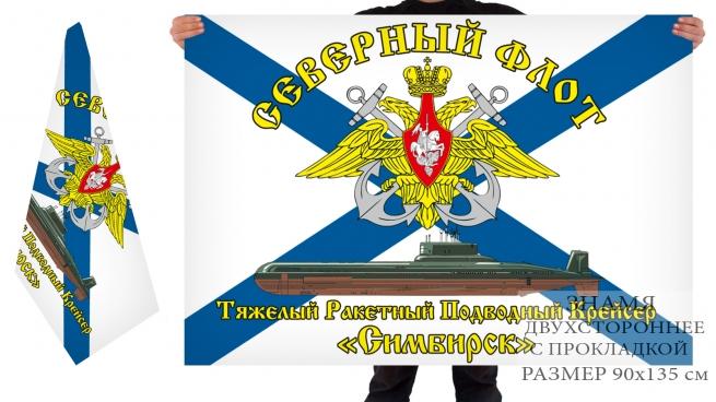 """Двусторонний флаг АПЛ ТК-12 """"Симбирск"""""""